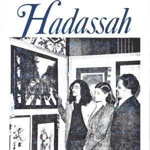 Hadassah Beverly Hilton Student Art Exhibit, 1978
